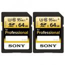 【2SF-64P】 SONY SD Card for Professional 64GB 2枚組