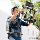 【Steadimate System with A-15 Arm & SOLO Vest】 TIFFEN アーム&ベスト(DJI Roninシリーズ用)