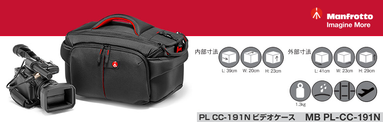 Manfrotto MB PL-CC-191N