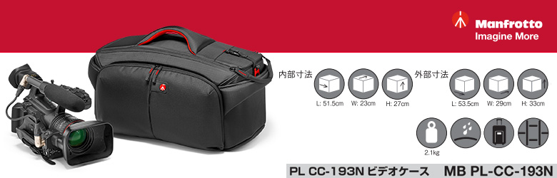 Manfrotto MB PL-CC-193N